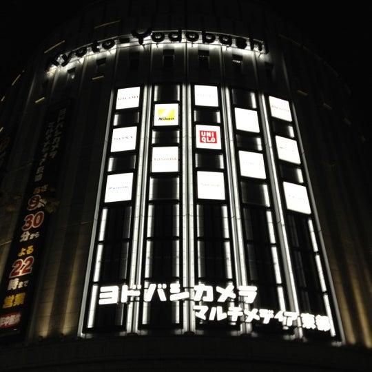 Photo taken at Kyoto-Yodobashi by Koshiba H. on 2/14/2012