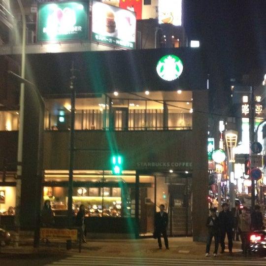 Photo taken at Starbucks by pocat on 4/12/2012