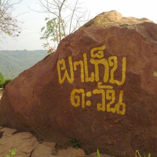 Photo taken at ผาเก็บตะวัน by Theepakorn N. on 3/26/2012