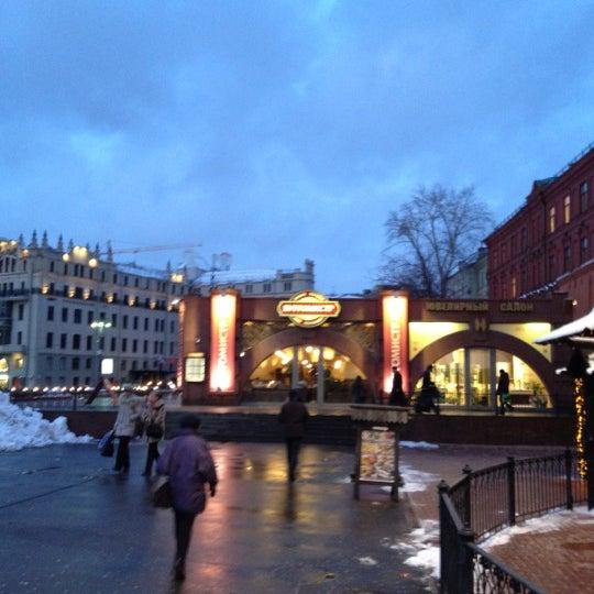 Снимок сделан в Бургомистр пользователем Александр М. 3/21/2012