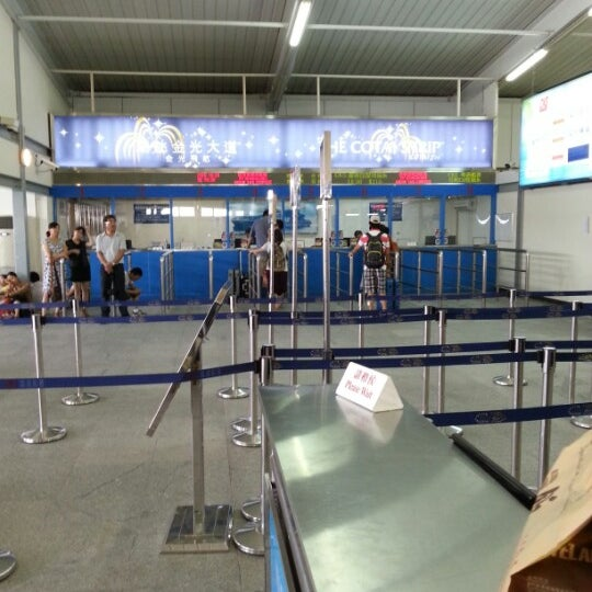 Photo taken at Taipa Ferry Terminal by David on 7/20/2012