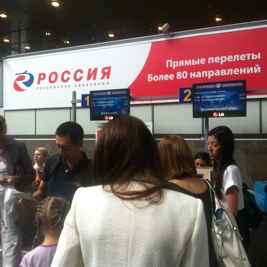 Photo taken at Check-in desk by Maria O. on 6/26/2012