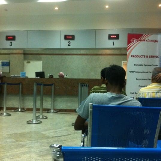 Photo taken at Emirates Post Office مكتب بريد الإمارات by Farhan A. on 3/8/2012