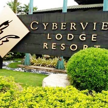 Photo taken at Cyberview Lodge Resort & Spa by حاج ا. on 7/5/2012
