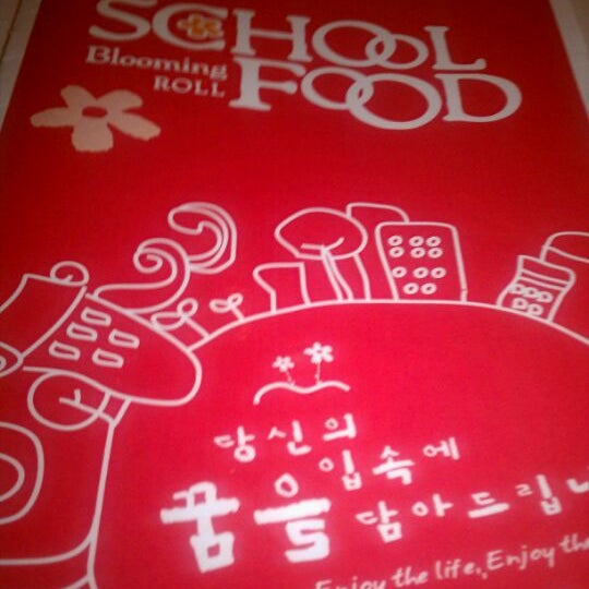 Photo taken at School Food by Sungmin H. on 2/8/2012