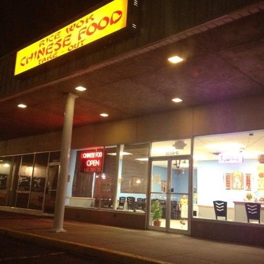 Best Restaurant Nearby Grand Rapids
