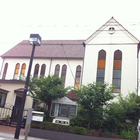 日本キリスト教会大阪西教会