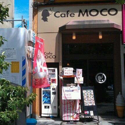 cafe モコ>