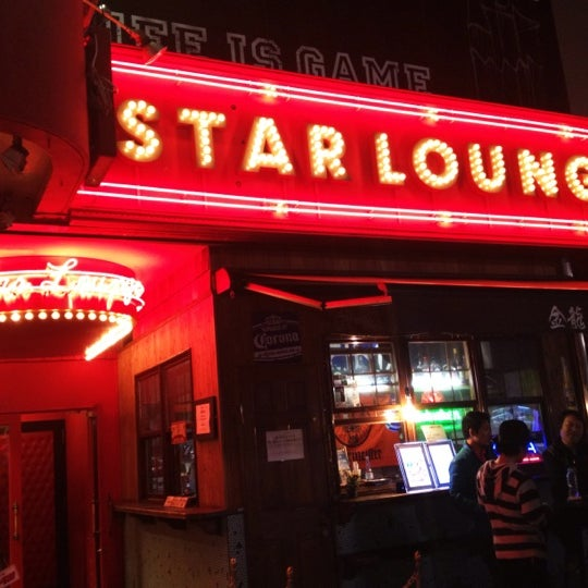 Photo taken at Star Lounge by Nana K. on 4/10/2012