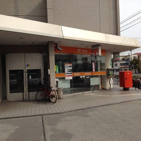 Photos at 水島郵便局 - 水島北...