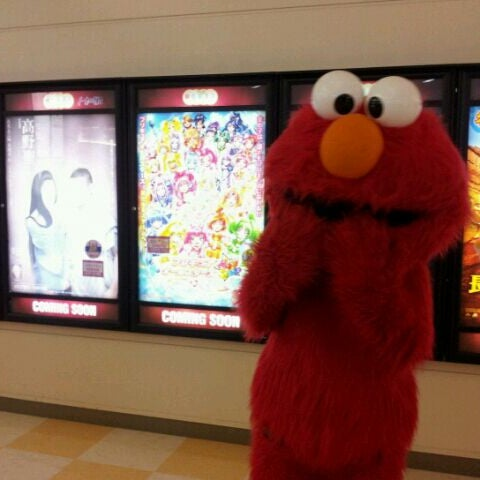 Photo taken at AEON Mall by Tomokazu H. on 3/4/2012