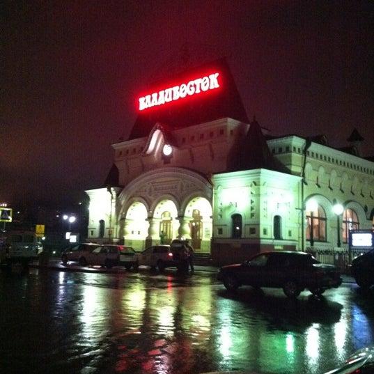 Photo taken at Железнодорожный вокзал Владивостока / Vladivostok Railway Station by Nadia K. on 8/4/2012