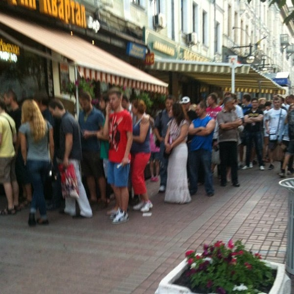 Foto tomada en Київська Перепічка / Kyivska Perepichka por Евгений Б. el 6/10/2012