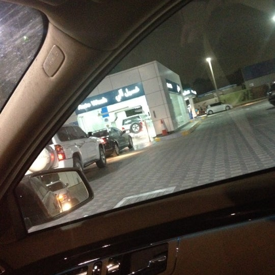 Photo taken at ADNOC by Fatma on 2/25/2012