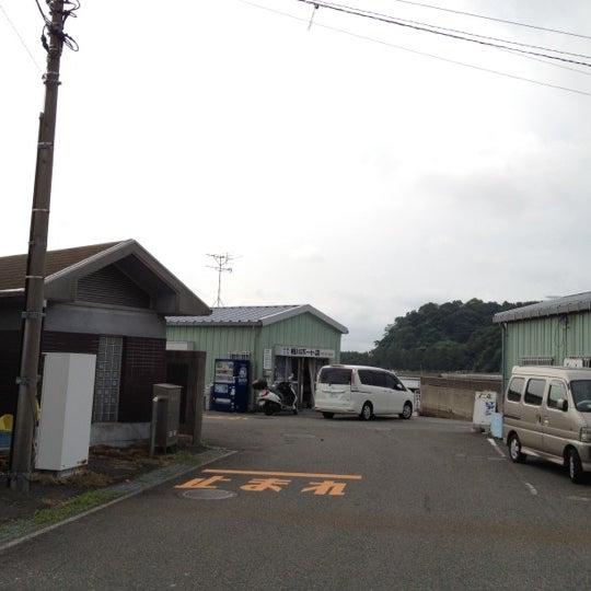 8/10/2012にIzumi S.が金沢八景 忠彦丸 釣船・釣宿で撮った写真