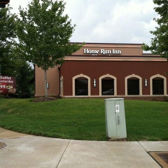 Home run inn pizza bolingbrook pizza place in bolingbrook for Home run inn
