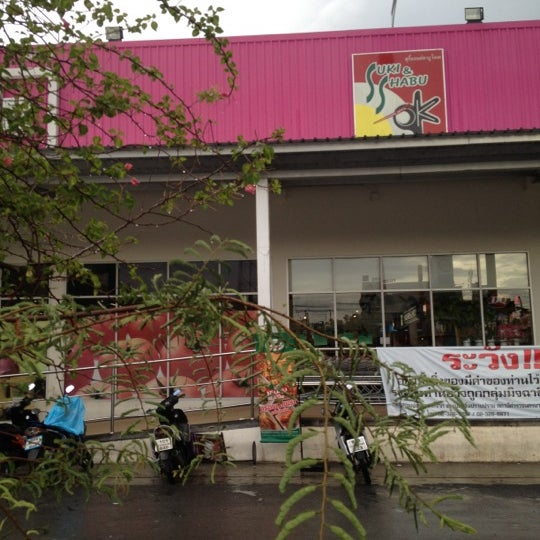 Photo taken at MaxValu by Natratha N. on 6/26/2012
