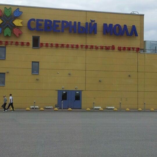 Снимок сделан в ТРК «Северный Молл» пользователем Svetlana K. 8/19/2012