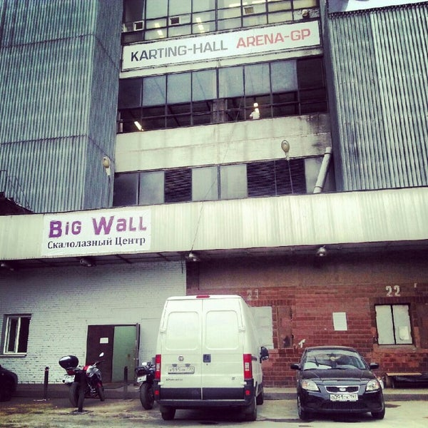 Photo taken at BigWall by Xenia on 7/11/2012