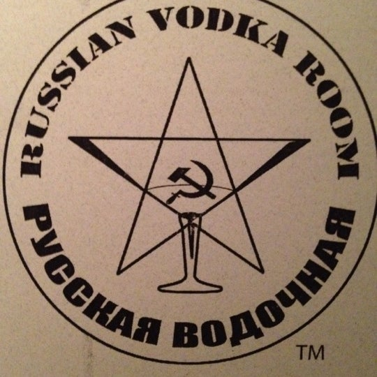 Photo taken at Russian Vodka Room by 'Johnson Rualo H. on 5/31/2012
