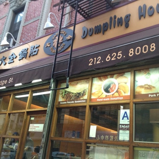 Photo taken at Vanessa's Dumpling House by Silvia on 8/9/2012
