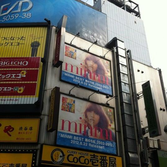 Photo taken at CoCo Ichibanya by 柳 喜. on 9/2/2012