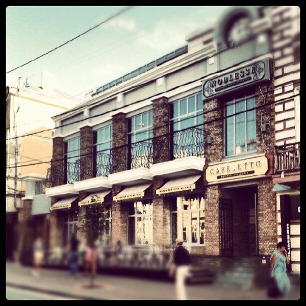 Снимок сделан в Cafeletto пользователем Валерий m. 7/6/2012