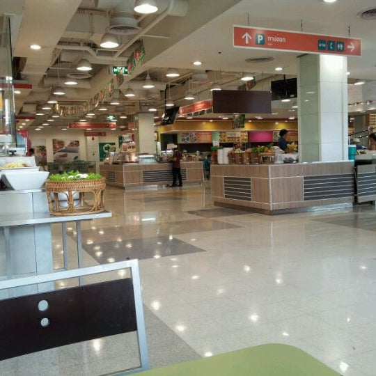 Photo taken at Food Court by 가만 끔. on 2/15/2012