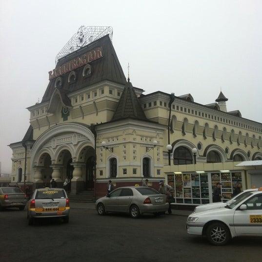 Photo taken at Железнодорожный вокзал Владивостока / Vladivostok Railway Station by Alex G. on 6/1/2012