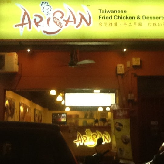 arisan fried chicken how to make