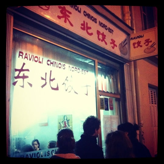 Photo taken at Raviolis du Nord-est de la Chine by Yvette T. on 3/10/2012
