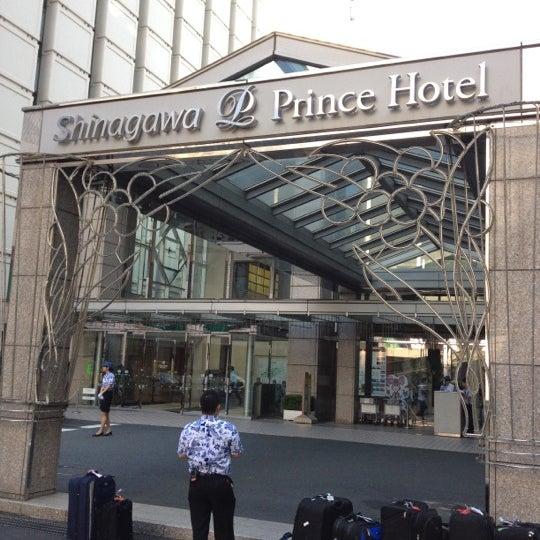 品川プリンスホテル Shinagawa Prince Hotel 五反田 東京 東京都
