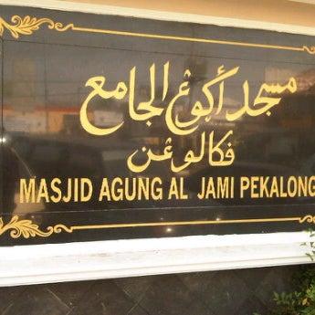 Photo taken at Masjid Jami' Kauman Pekalongan by senopati D. on 7/11/2012