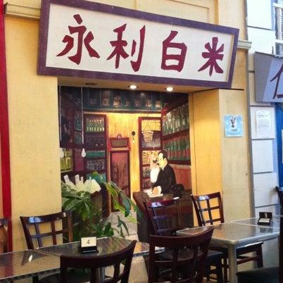 Photo taken at Dessert Republic by Eric C. on 7/25/2012