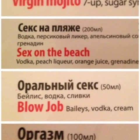 Снимок сделан в Papa's Bar & Grill пользователем Варвара 9/8/2012