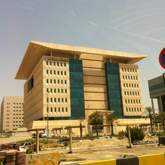 Photo taken at Civil Service Commission by Muneera B. on 6/18/2012