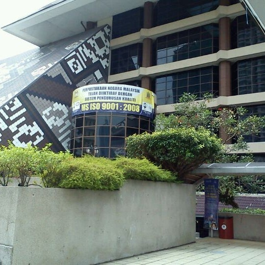 Photo taken at National Library (Perpustakaan Negara) by Anne A. on 3/30/2012