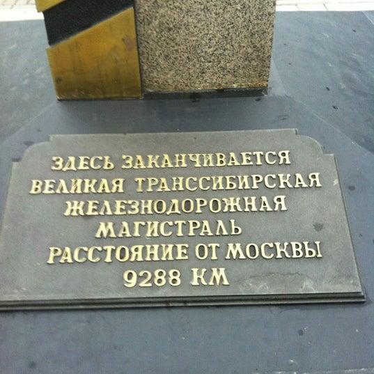 Photo taken at Железнодорожный вокзал Владивостока / Vladivostok Railway Station by Aleksandr I. on 7/10/2012