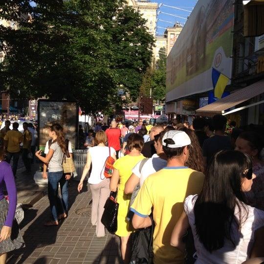 Foto tomada en Київська Перепічка / Kyivska Perepichka por Вова Д. el 6/11/2012