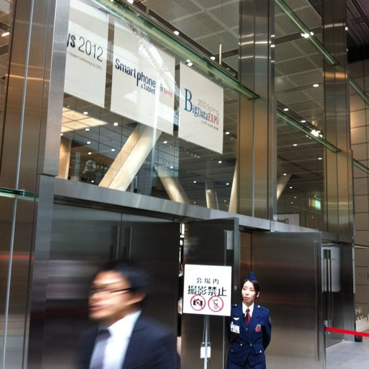 Photo taken at Glass Building by Kazuhiko H. on 2/28/2012