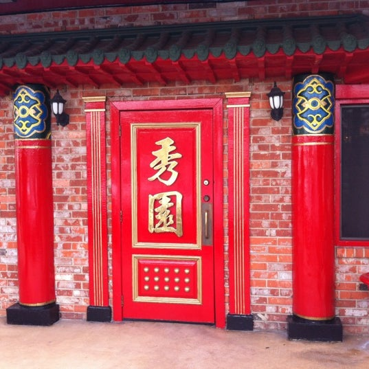 Chinese Restaraunts: Hsiu Yu Chinese Restaurant (Now Closed)