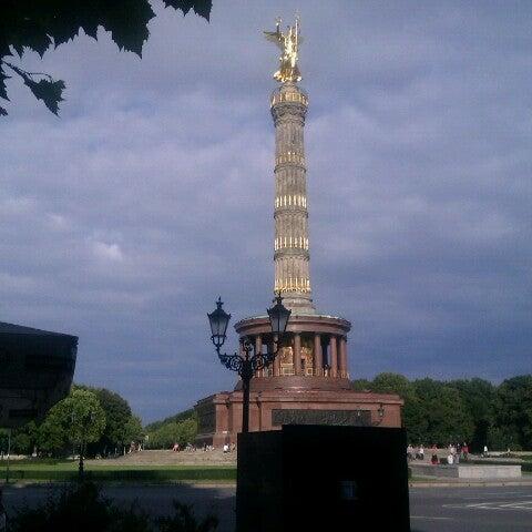 Das Foto wurde bei Café Viktoria von Dirk T. am 7/15/2012 aufgenommen