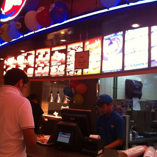 Photo taken at Dairy Queen by Ghazi A. on 3/11/2012