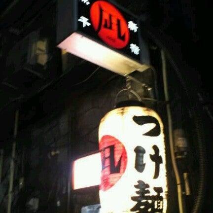 8/15/2012 tarihinde Takuma k.ziyaretçi tarafından Sugoi Niboshi Ramen Nagi'de çekilen fotoğraf