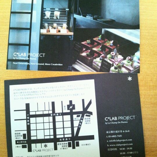 Photo taken at C*Lab Project by Chie I. on 5/23/2012