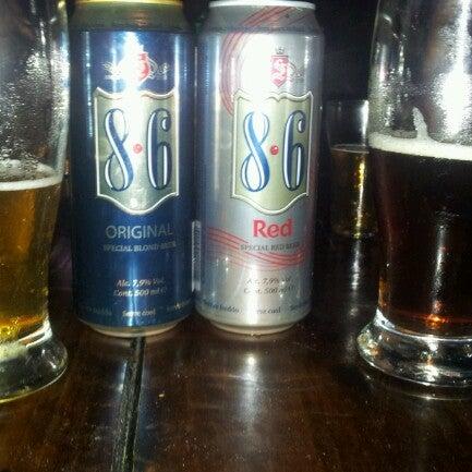 Photo taken at Mundaka Adventure Bar by Álvaro S. on 7/15/2012
