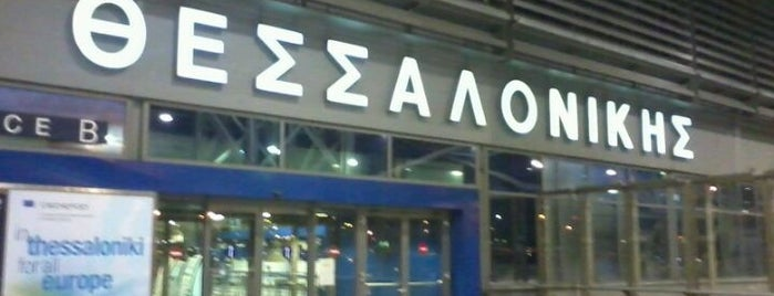 Thessaloniki International Airport Macedonia (SKG) is one of Bill.