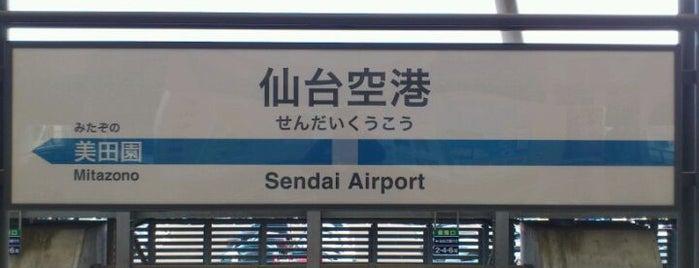Sendai Airport Station is one of My Sendai.