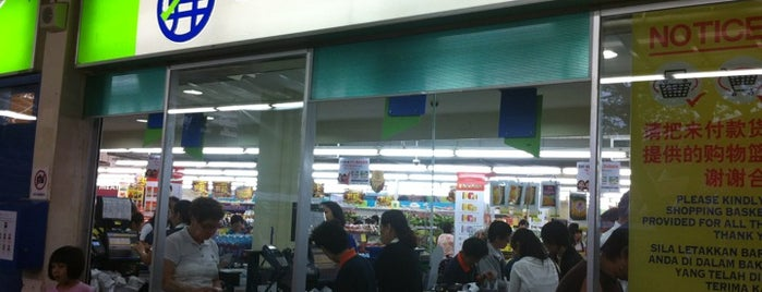 Sheng Siong Supermarket is one of Every Place I Went~.