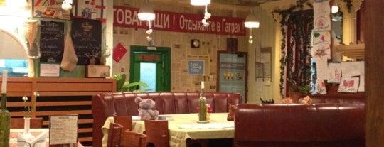 Гагры / Gagry is one of KorniFavorite Кафе и рестораны.